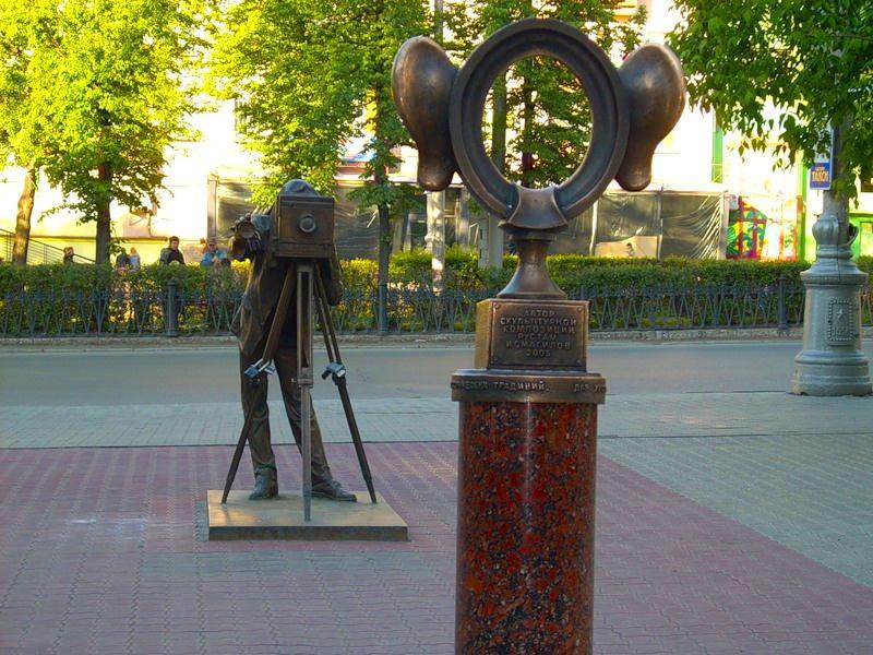 Композиция «Пермяк – солёные уши», Пермь