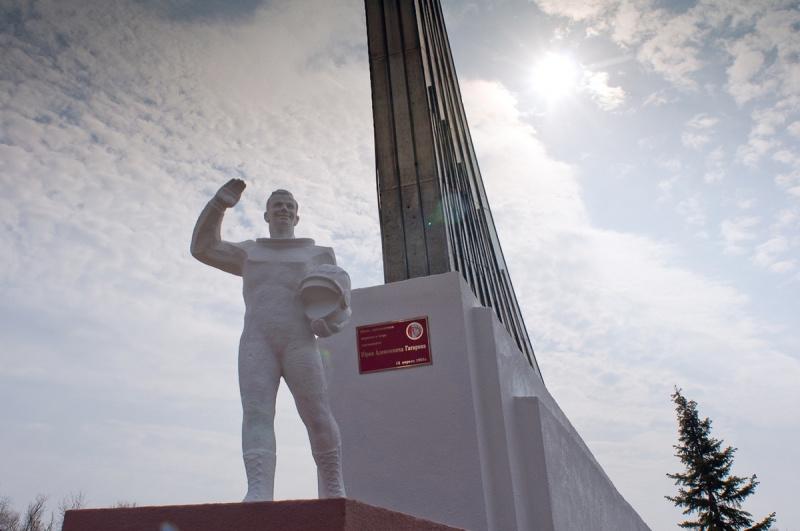 Место приземления Ю.А.Гагарина, Энгельс