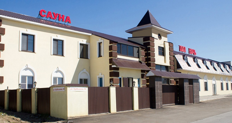 Отель «1001 ночь», Тольятти