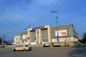 Автовокзал Каменска-Уральского