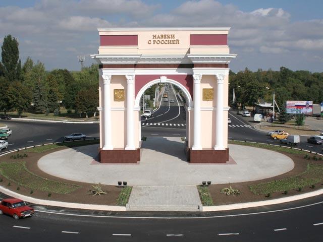 Мемориальная арка Дружбы, Нальчик