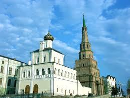 Музейно-мемориальный комплекс истории татарского народа, Казань