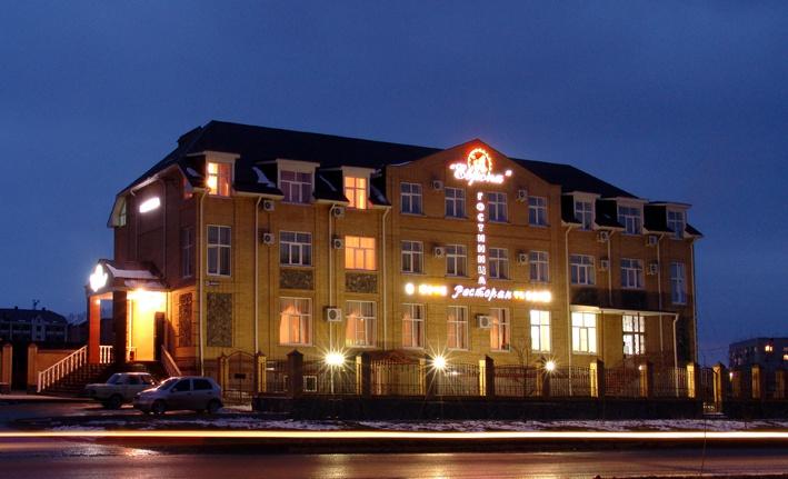 Отель «Европа», Черкесск