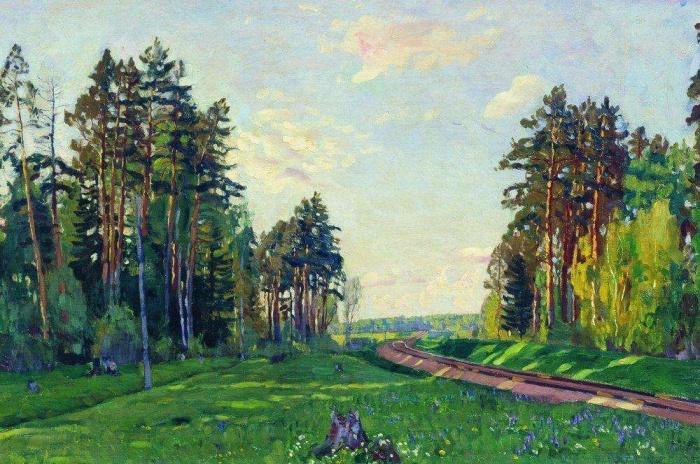 Художественный музей им. М.С.Туганова, Владикавказ