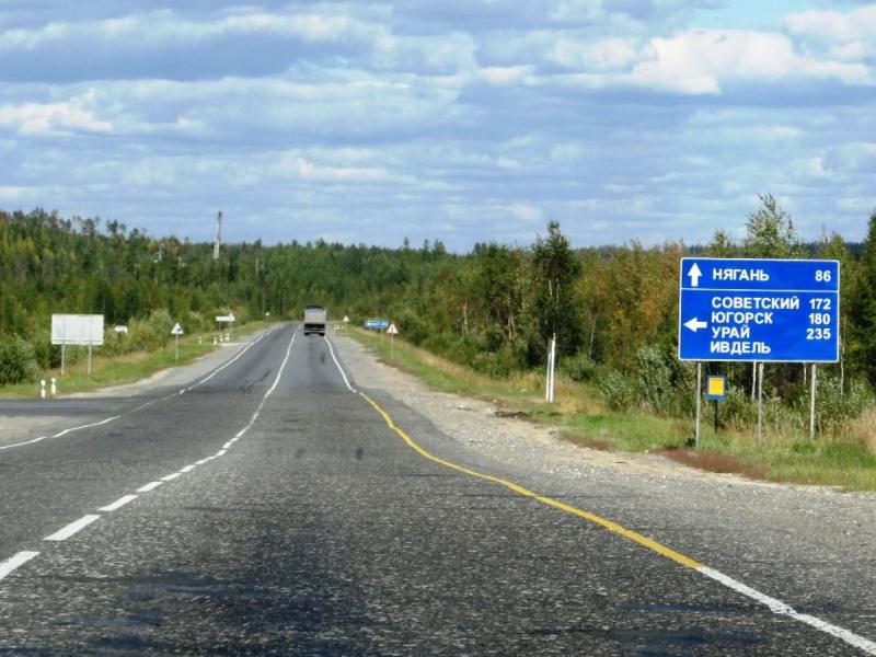 Автодороги Тюмени