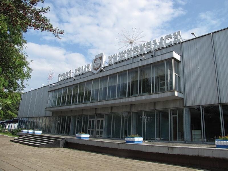 Железнодорожный вокзал Нижнекамска