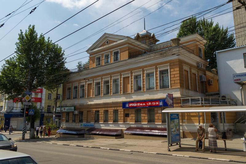 Народная аудитория на ул. Горького, Саратов