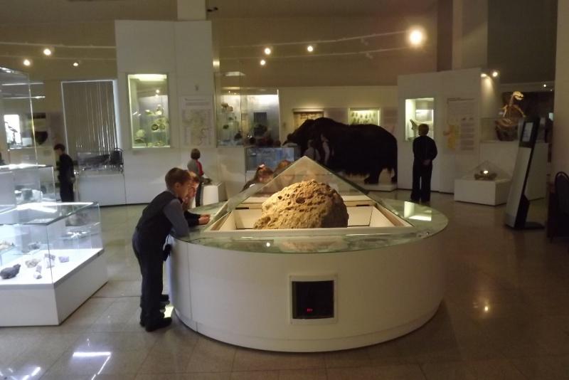 Челябинский музей геологии