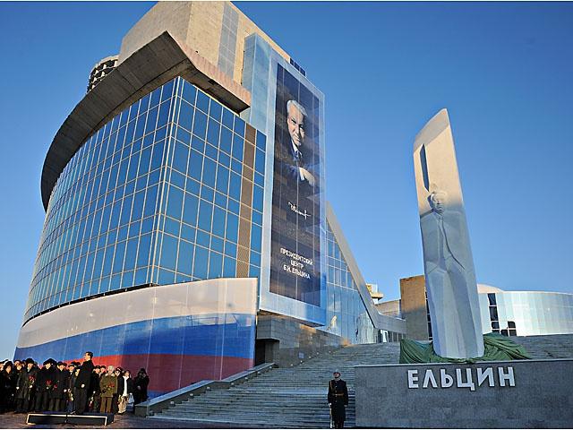 Памятник Борису Ельцину, Екатеринбург