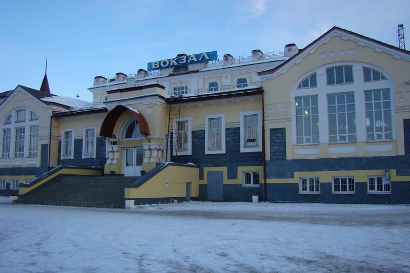 Железнодорожный вокзал Кунгура