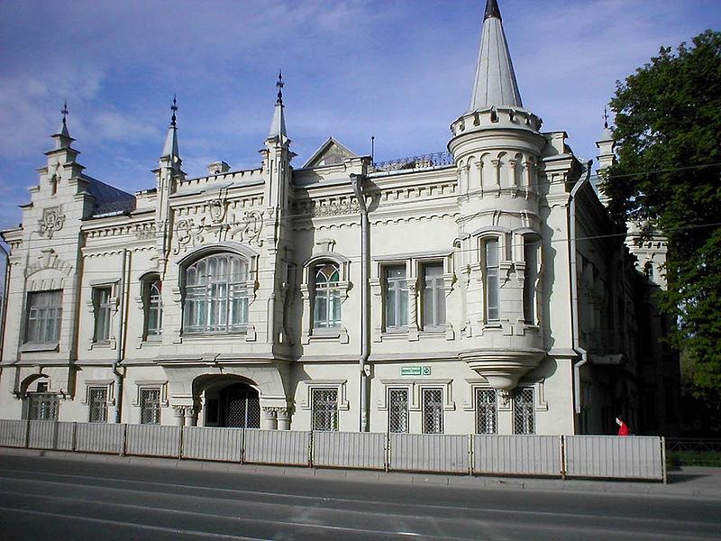 Дом Шамиля, Казань
