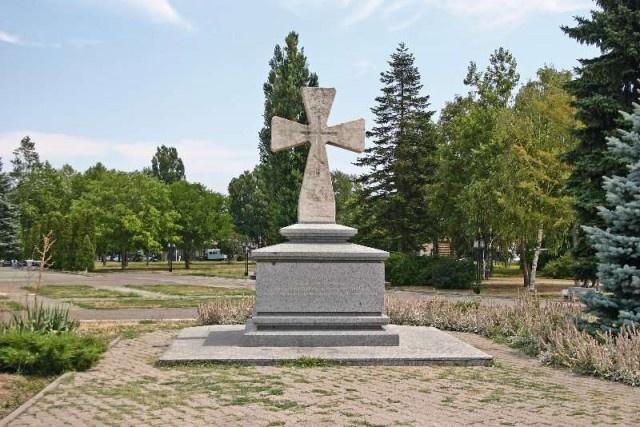 Памятник «Крест», Ставрополь