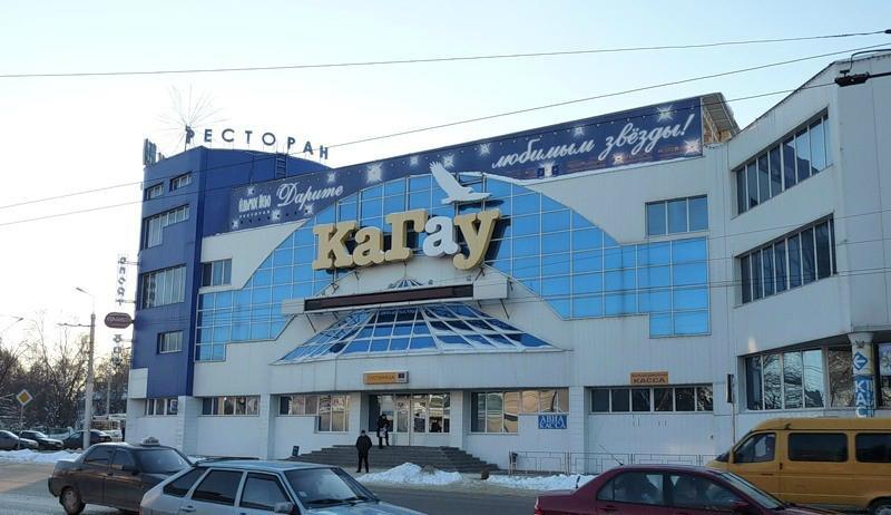 Гостиница «КаГау», Пенза